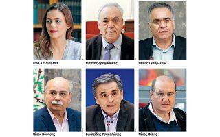 kleinoyn-oi-listes-syriza0