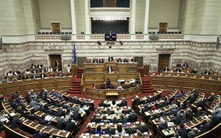 Η κυβέρνηση εξακολουθεί να προωθεί, είτε με τροπολογίες που κατατίθενται στη Βουλή είτε με υπουργικές αποφάσεις, πάσης φύσεως διευθετήσεις.
