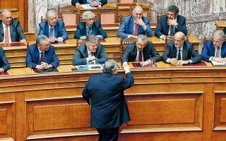 Αποχαιρετισμός στα κοινοβουλευτικά όπλα...