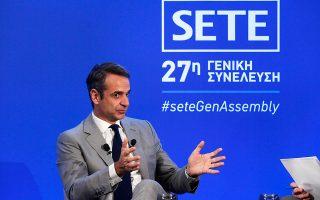 Ο κ. Μητσοτάκης στην 27η Τακτική Γενική Συνέλευση του ΣΕΤΕ, χθες.