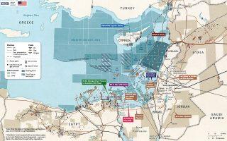 Ο χάρτης αντικατοπτρίζει τις ελπίδες των ΗΠΑ για επίλυση του Κυπριακού και την κατασκευή αγωγού που θα συνέδεε την Τουρκία απευθείας με τα κοιτάσματα της Κύπρου αλλά και του Ισραήλ.