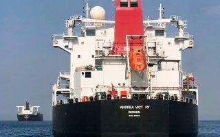 Το υπό νορβηγική σημαία δεξαμενόπλοιο MT Andrea Victory εικονίζεται στα ανοιχτά της Φουτζέιρα, στα χωρικά ύδατα των Ηνωμένων Αραβικών Εμιράτων.