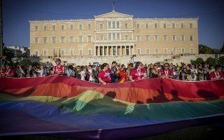 15o-athens-pride-o-dromos-echei-ti-diki-mas-istoria0