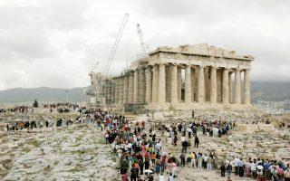 paraitiseis-eforeias-archaiotiton-i-akropoli-echei-anagki-apo-yperkommatikes-lyseis