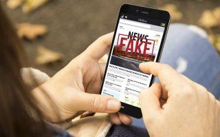 digital-news-report-2019-anisychoyn-gia-ta-fake-news-alla-protimoyn-to-amp-8230-netflix0