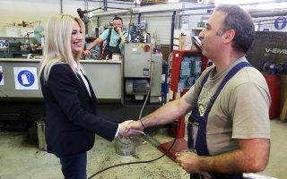 Η πρόεδρος του ΚΙΝΑΛ Φώφη Γεννηματά επισκέφθηκε χθες το μηχανουργείο των ΟΣΥ, στο αμαξοστάσιο του Ρέντη.