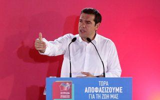 Η στροφή στην επικοινωνιακή πολιτική σηματοδοτήθηκε ακόμα και από την αλλαγή συνθήματος, όπου η «Ελλάδα των πολλών» αντικαταστάθηκε με το σύνθημα «Τώρα αποφασίζουμε για τη ζωή μας».