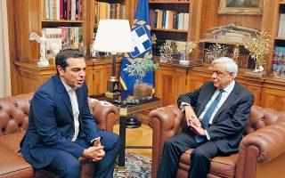 Στο Προεδρικό Μέγαρο μετέβη χθες ο πρωθυπουργός Αλέξης Τσίπρας ζητώντας από τον Πρόεδρο της Δημοκρατίας Προκόπη Παυλόπουλο την πρόωρη προσφυγή στις εθνικές κάλπες. Σελ. 4