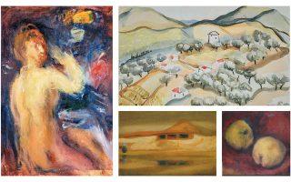 Γ. Μπουζιάνης, «Γυναίκα στον καθρέφτη» (αριστερά). Μαρία Αναγνωστοπούλου, «Σκόπελος, 1937» (επάνω δεξιά). Μιχάλης Οικονόμου, «Σπίτια με νερά» (κάτω αριστερά). Νίκος Χρονόπουλος, «Κυδώνια» (κάτω δεξιά).