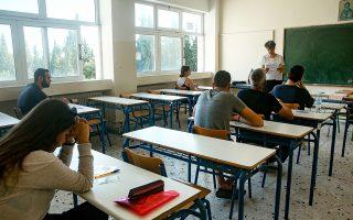 Οι εξετάσεις για τα Πρότυπα Σχολεία θα γίνουν στις 21/6 και το υπουργείο Παιδείας καλεί εκπαιδευτικούς να συμμετάσχουν ως επιτηρητές, βαθμολογητές και θεματοδότες στην Κεντρική Επιτροπή Εξετάσεων, χωρίς αμοιβή.