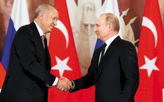 O Tούρκος πρόεδρος Ταγίπ Ερντογάν κατά την πρόσφατη επίσκεψή του στο Κρεμλίνο με τον Ρώσο ομόλογό του Βλαντιμίρ Πούτιν.
