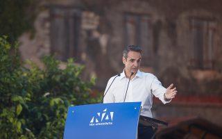 Ο Κυριάκος Μητσοτάκης θα ηγηθεί του ψηφοδελτίου της Νέας Δημοκρατίας στον νομό Αχαΐας.
