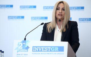 Η κ. Φώφη Γεννηματά χαρακτήρισε τον κ. Αλέξη Τσίπρα «ορκισμένο εχθρό» των επενδύσεων.