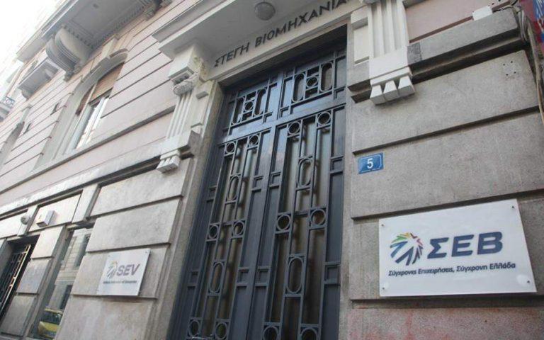 Δέκα χρόνια δράσης του συμβουλίου του ΣΕΒ για τη βιώσιμη ανάπτυξη