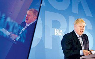 Ο Μπόρις Τζόνσον κηρύσσει την έναρξη της εκστρατείας του για την ηγεσία των Συντηρητικών, στο Λονδίνο.