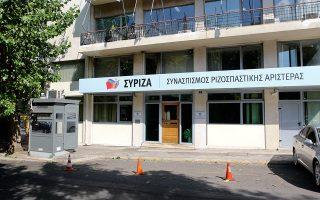 Επειτα από τη συνεδρίαση της Πολιτικής Γραμματείας του ΣΥΡΙΖΑ, χθες, ανακοινώθηκαν επισήμως οι υποψήφιοι στις μεγαλύτερες περιφέρειες της χώρας.