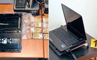 Στα σπίτια των συλληφθέντων έχουν βρεθεί ηλεκτρονικοί υπολογιστές, στικάκια USB και χειρόγραφες σημειώσεις, το περιεχόμενο των οποίων ενδέχεται να αποκαλύψει διασυνδέσεις τους με ενέργειες του λεγόμενου «αντάρτικου πόλης».