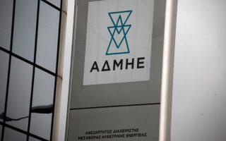 Η εταιρεία ανακοίνωσε χθες αύξηση εσόδων κατά 14,2% στα 64,7 εκατ. ευρώ.