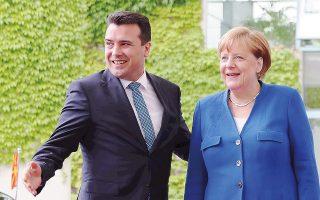 Η Γερμανίδα καγκελάριος Αγκελα Μέρκελ υποδέχθηκε τον πρωθυπουργό της Βόρειας Μακεδονίας Ζόραν Ζάεφ στο Βερολίνο. Η έναρξη των διαπραγματεύσεων για την ένταξη της χώρας στην Ε.Ε. μετατίθεται για τον Δεκέμβριο, καθώς κάποια κράτη-μέλη εξακολουθούν να έχουν αντιρρήσεις.
