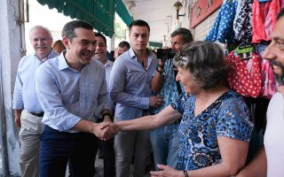 al-tsipras-elava-to-minyma-ton-eyroeklogon-kai-exetazo-ta-lathi-2322529