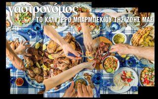 o-gastronomos-ioynioy-mageireyei-to-elliniko-kalokairi0