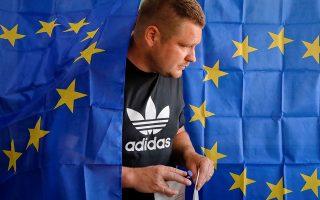 Η αύξηση της προσέλευσης των ψηφοφόρων κατά σχεδόν 8% σε σύγκριση με τις ευρωεκλογές του 2014 ενισχύει τη νομιμοποίηση του Ευρωκοινοβουλίου.