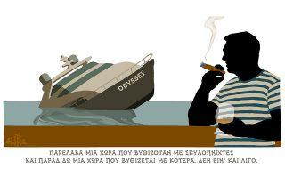 skitso-toy-dimitri-chantzopoyloy-23-06-190