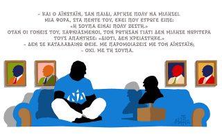skitso-toy-dimitri-chantzopoyloy-28-06-190