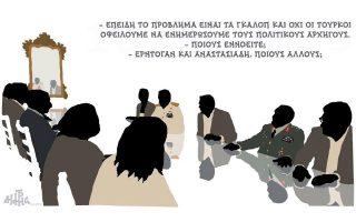 skitso-toy-dimitri-chantzopoyloy-19-06-190