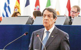 Ο πρόεδρος της Κυπριακής Δημοκρατίας Νίκος Αναστασιάδης εμφανίστηκε αισιόδοξος για τη στάση των Ευρωπαίων εταίρων.