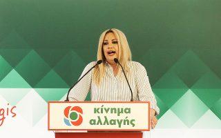 Η κ. Γεννηματά σημείωσε ότι το  ΚΙΝΑΛ ως αντιπολίτευση θα πράξει ό,τι χρειάζεται για να μην προκληθεί πολιτική αστάθεια.