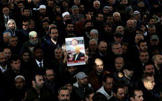 Πολίτες παρευρίσκονται σε συμβολική κηδεία του Τζαμάλ Κασόγκι στο Τζαμί του Πορθητή, στην Κωνσταντινούπολη.
