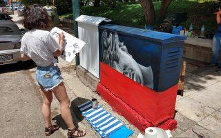 Η δημιουργία έργων τέχνης σε 30 ΚΑΦΑΟ, στο πλαίσιο του προγράμματος αναβάθμισης του εμπορικού τριγώνου του Δήμου Αθηναίων, έχει προκαλέσει ενθουσιασμό σε κατοίκους, επισκέπτες και επαγγελματίες που δραστηριοποιούνται στην περιοχή. Ο Δήμος Αθηναίων απευθύνει ανοιχτή πρόσκληση σε καλλιτέχνες, προκειμένου να μετατρέψουν σε έργα τέχνης 50 ακόμη ΚΑΦΑΟ.