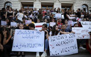 Φωτογραφία από τις χθεσινές διαδηλώσεις έξω από το κοινοβούλιο της χώρας. (REUTERS/Marika Kochiashvili)
