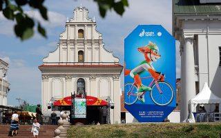 Το Μινσκ υποδέχεται σήμερα τους 2ους Ευρωπαϊκούς Αγώνες και παράλληλα 3.667 αθλητές από 50 χώρες.