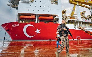 Το τουρκικό πλοίο γεωτρήσεων «Γιαβούζ» απέπλευσε χθες από το λιμάνι Ντιλόβασι με προορισμό την κυπριακή ΑOΖ.