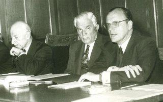 Γενική Συνέλευση της Τράπεζας της Ελλάδος - 1963. (Αρχείο Πεσμαζόγλου)