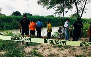 Φωτογραφία από το σημείο που οι μεξικανικές αρχές εντόπισαν τις σορούς του 26χρονου πατέρα από το Ελ Σαλβαδόρ και της κόρης του, δύο ετών. (πηγή: New York Times)