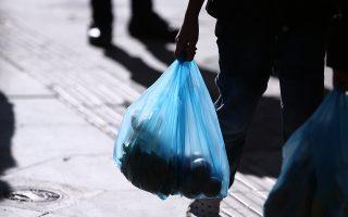 Oι κατά κεφαλήν ποσότητες πλαστικών απορριμμάτων στην Ελλάδα έχουν μειωθεί από το 2007 έως το 2016 κατά 36,4%, ποσοστό-ρεκόρ για την Ε.Ε. ΙΝΤΙΜΕ ΝΕWS