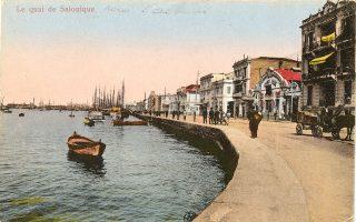 Η παραλιακή λεωφόρος μετά την κατεδάφιση του θαλάσσιου τείχους στο δεύτερο ήμισυ του 19ου αιώνα.