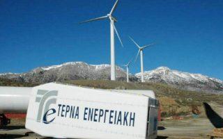 tin-ekdosi-neoy-omologiakoy-exetazei-i-terna-energeiaki0