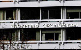 pos-leitoyrgei-o-proodeytika-akataschetos-logariasmos-gia-chrei-stin-eforia0