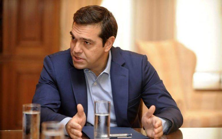 Αλ. Τσίπρας: Είμαι ο πρωθυπουργός που έβγαλε τη χώρα από τα μνημόνια