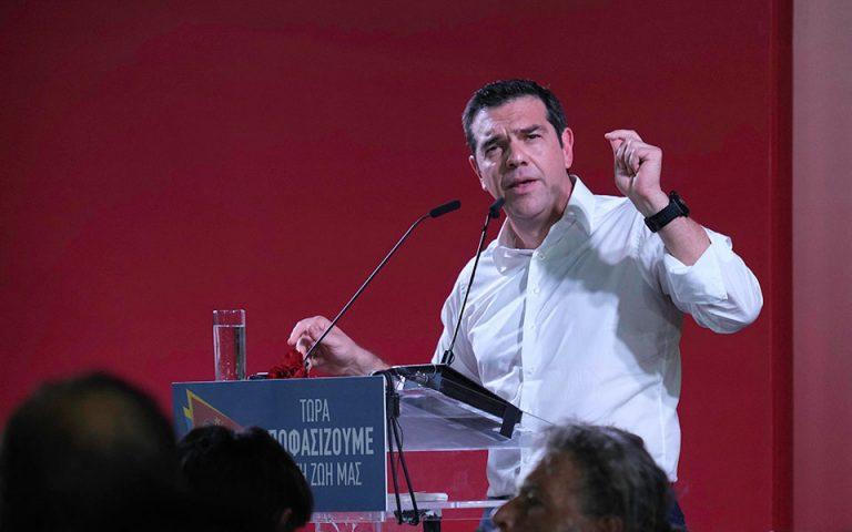 Τσίπρας: Βαριά και κρίσιμη η απόφαση στις εθνικές εκλογές