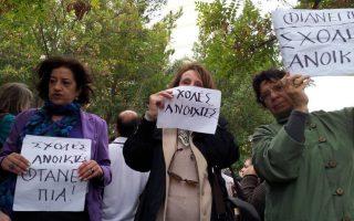 Το περιστατικό κατά της αναπληρώτριας καθηγήτριας Μαρίας Ευθυμίου (δεξιά) συνέβη κατά τη διάρκεια εξέτασης του μαθήματός της στη Φιλοσοφική Σχολή Αθηνών.