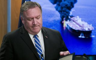 Secretary of State Mike Pompeo closes his remarks at the State Department Thursday.