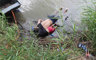 Ρίο Γκράντε, Ματαμόρος, Μεξικό, 26 Ιουνίου 2019. Το προσφυγικό δράμα σε μία φωτογραφία. EPA