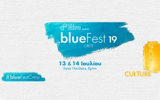 bluefest-crete-19-gia-deyteri-chronia-ston-agio-nikolao-kritis0