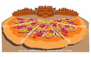 skitso-toy-dimitri-chantzopoyloy-27-06-190