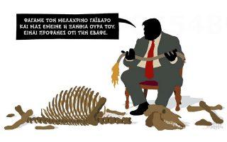skitso-toy-dimitri-chantzopoyloy-04-06-19-2320404